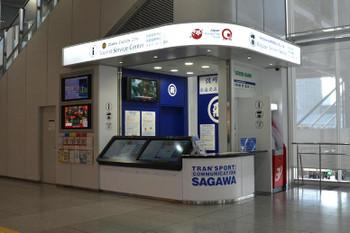 Osakajr15102112
