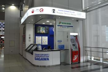 Osakajr15102114
