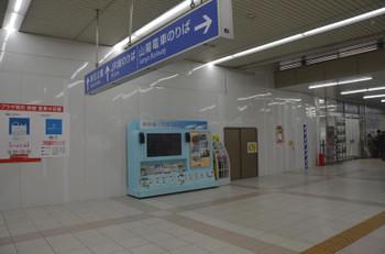 Akashi151055