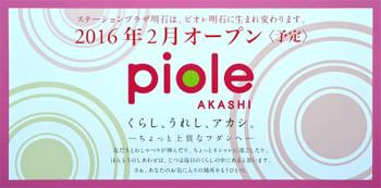 Akashi151057