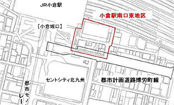 Kitakyukokura151012