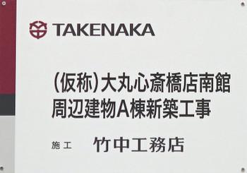 Osakadaimaru151022