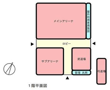 Fukuokaislandcity151115
