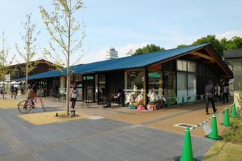Osakatennojipark151015