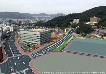 Hiroshimahighway15111