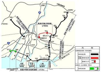 Hiroshimahighway15112_2