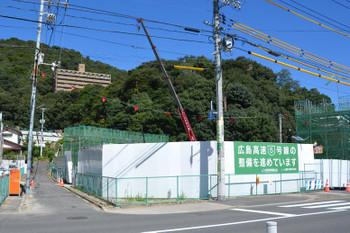 Hiroshimahighway15114