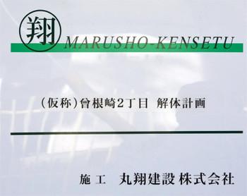 Osakasonezaki151127