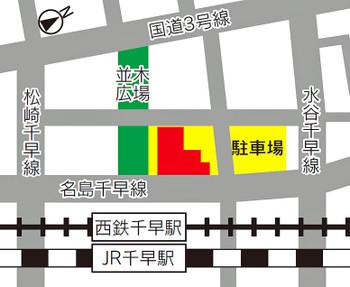 Fukuokachihaya15113