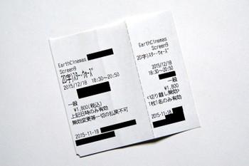 Himeji15117