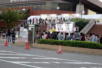 Kobeamuro15113