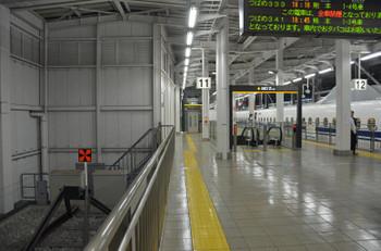Fukuokahakata151122