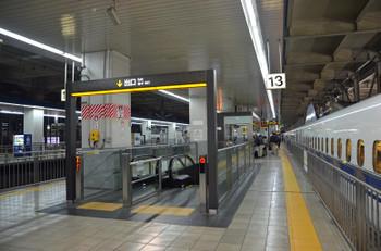 Fukuokahakata151126