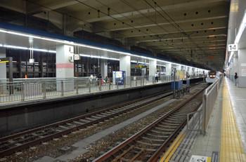Fukuokahakata151129