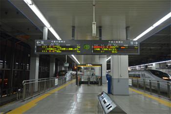 Fukuokahakata151130