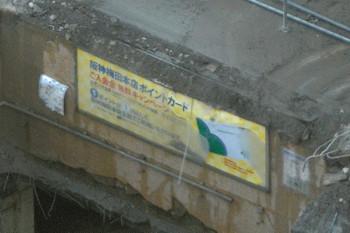 Hanshin15113056