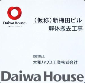 Osakashibata15124