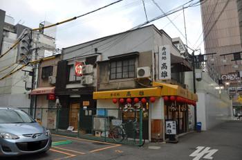 Osakakabukiza15126