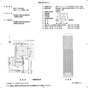 Osakakyuhouji151219