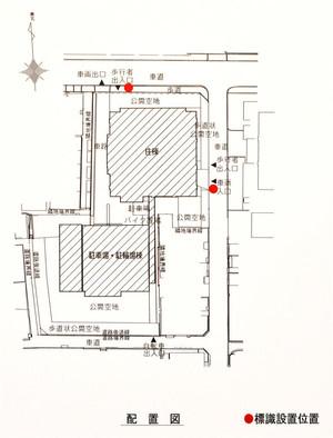 Osakakyuhouji151221