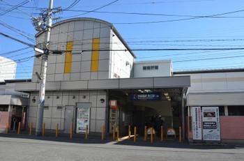 Osakanoe151229