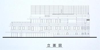 Osakafu151217