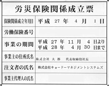 Osakanakanoshima15124