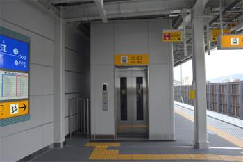 Kobefukae25