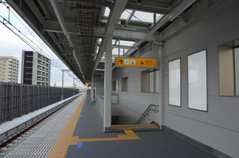 Kobefukae26