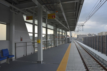 Kobefukae29