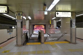 Fukuokahakata151214