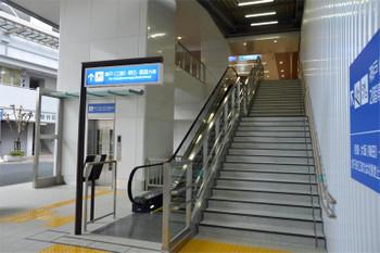 Kobefukae55