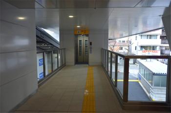 Kobefukae56