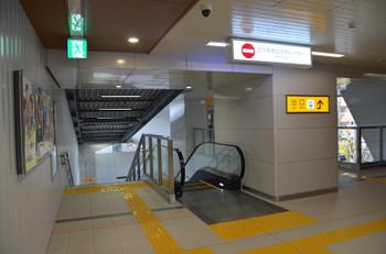 Kobefukae57