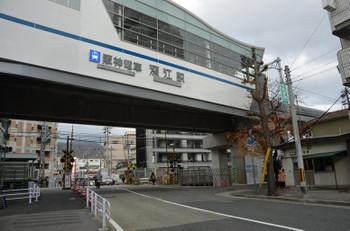 Kobefukae72