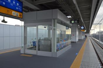 Kobeogi22