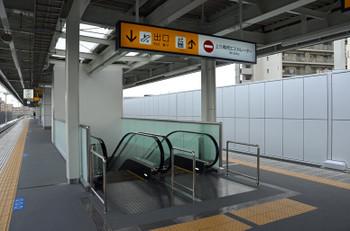 Kobeogi25