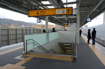 Kobeogi26