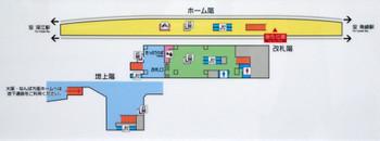 Kobeogi51