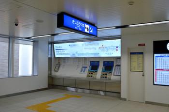 Kobeogi59