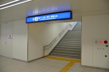 Kobeogi67