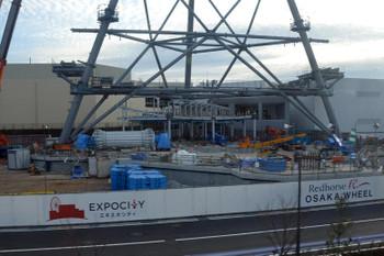 Expocity151235