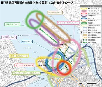 Fukuokahakata151221