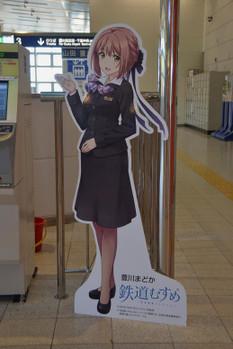 Osakamonorail151219