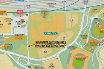 Expocity151252