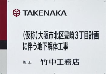 Osakanakatsu15122