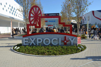 Expocity151263