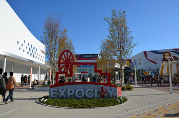 Expocity151282