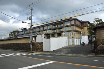 Kyotofourseasons151215