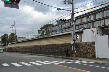 Kyotofourseasons151219